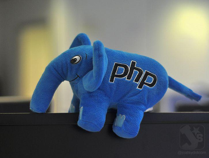Logo PHP yang berupa Gajah